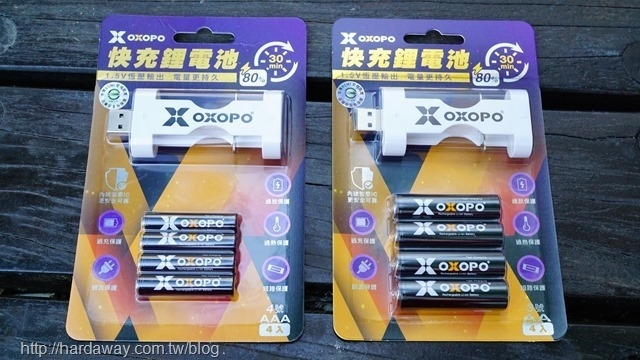 OXOPO電池