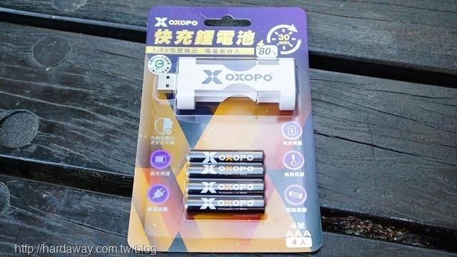 OXOPO快充電池